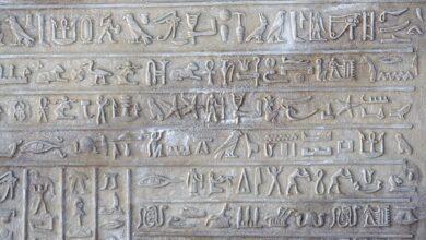 Photo of Ciekawostki o powstaniu hieroglifów